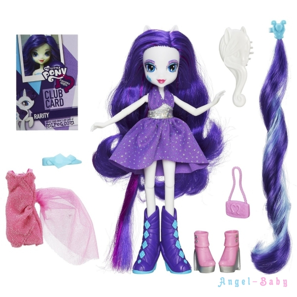 Кукла My Little Pony Equestria Girls Rarity Рарити 22,5 см (США) A5882/A3995